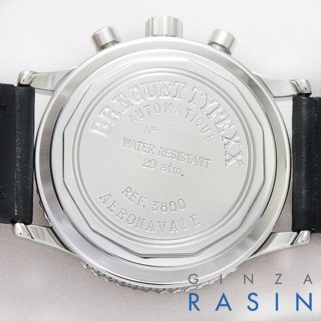 ブレゲ(Breguet) アエロナバル初期型 3800ST/92/3W6 時計銀座羅針RASIN