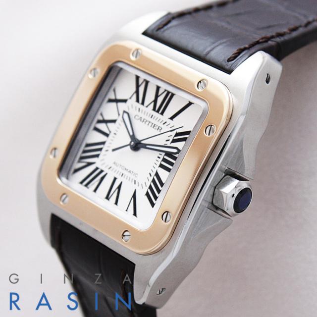 カルティエ(CARTIER) サントス100 コンビモデルMM W20107X7 時計銀座羅針RASIN