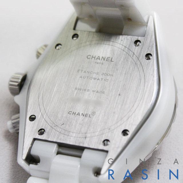 シャネル(CHANEL) J12 白セラミッククロノグラフ 40mm H1008 時計銀座羅針RASIN