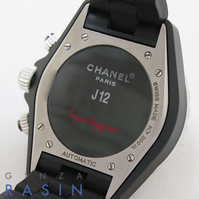 シャネル(CHANEL) J12スーパーレッジェーラ 黒セラミック メンズ 41mm H2039