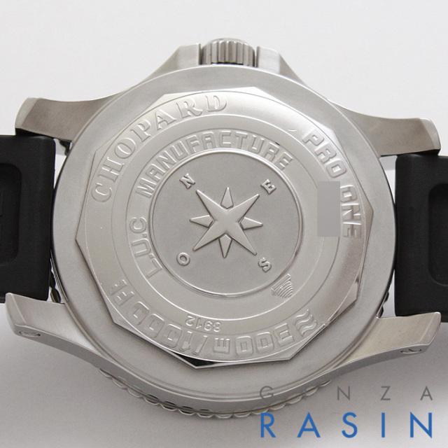 ショパール(Chopard) プロワンLUC 16/8912 黒文字盤 時計銀座羅針RASIN