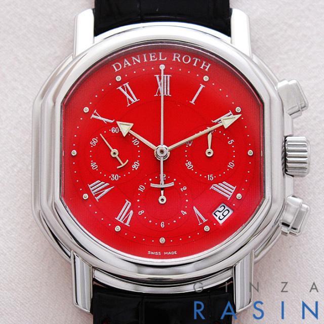 ダニエルロート(DANIEL ROTH) スポーツ クロノグラフ S247-ST 時計銀座羅針RASIN