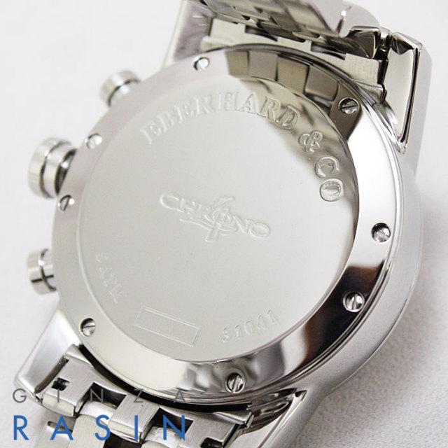 エベラール(EBERHARD) クロノ4 31041 時計銀座羅針RASIN