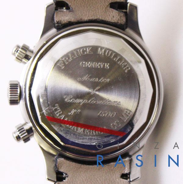 フランクミュラー(FRANCK MULLER) トランスアメリカ・マスターバンカークロノ TRANS 時計銀座羅針RASIN