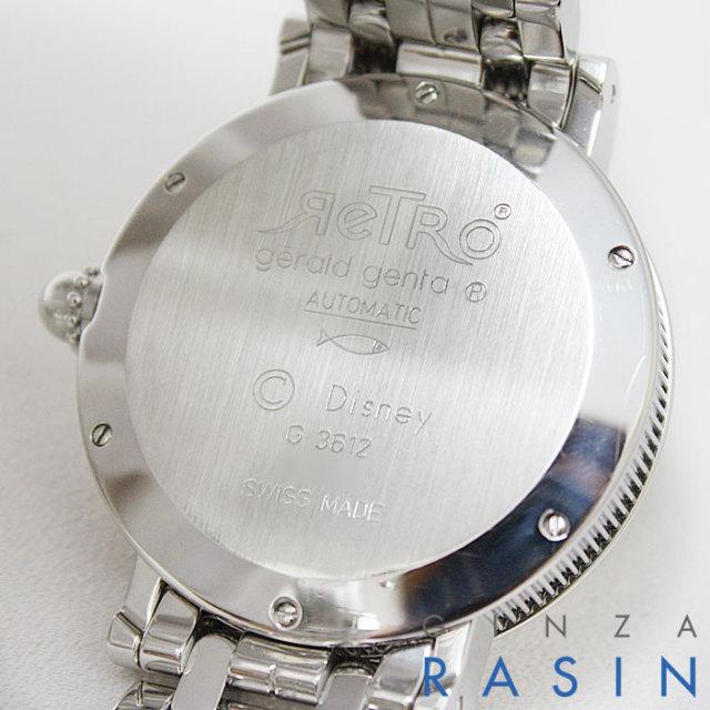 ジェラルドジェンタ(Gerald Genta) ファンタジージャンピングアワー G3612 時計銀座羅針RASIN