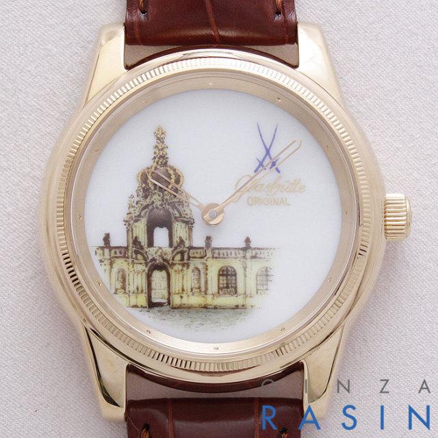 グラスヒュッテオリジナル(GLASHUTTE ORIGINAL)マイセンリミテッド 49-08-05-01-06 時計銀座羅針RASIN