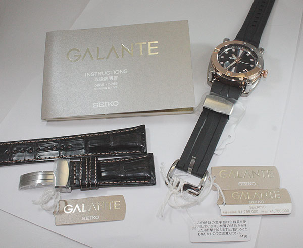 セイコー(SEIKO)GALANTE ハイエンドモデル SBLA020 時計銀座羅針RASIN