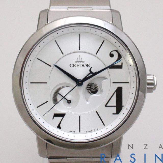 セイコー(SEIKO)クレドール ノードムーンフェイズ GCLL995 時計銀座羅針RASIN
