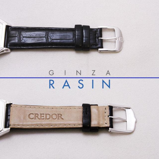 セイコー(SEIKO)クレドール シグノ GBBE981 時計銀座羅針RASIN
