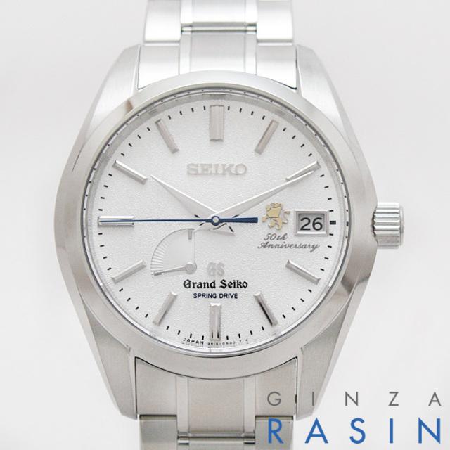 セイコー(GRAND SEIKO) グランドセイコー50周年記念モデル SBGA055 時計銀座羅針RASIN