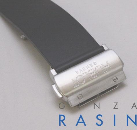 ウブロ(HUBLOT)クラシック・フライバック42mm 1926.NL30.10 時計銀座羅針RASIN