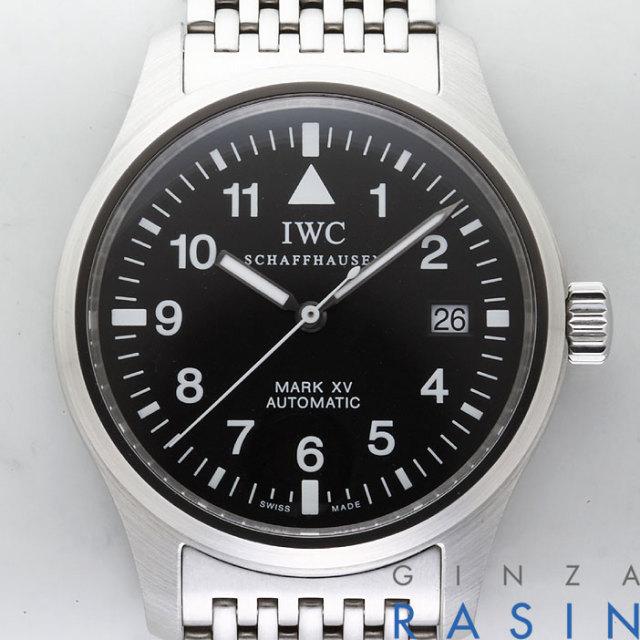 IWC マークXV 初期型ブレス 3253-02 時計銀座羅針RASIN