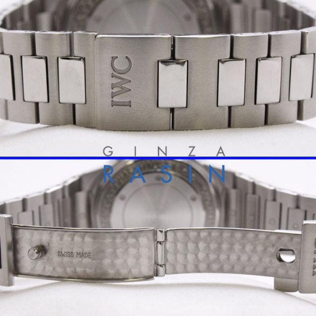 IWC GSTラトラパンテ 3715-026 時計銀座羅針RASIN