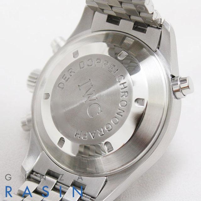 IWC フリーガードッペルクロノグラフ 3713-19(3713-019)時計銀座羅針RASIN