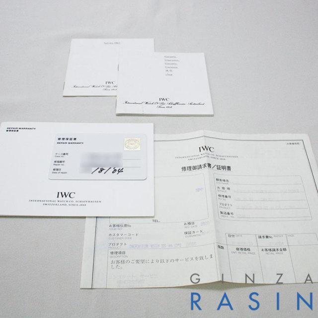 IWC インジュニア ファーストモデル IW666 インジュニア