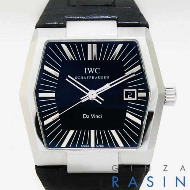 【未使用】IWC ヴィンテージダヴィンチ 140周年記念モデル IW546101(5461-01) メンズ