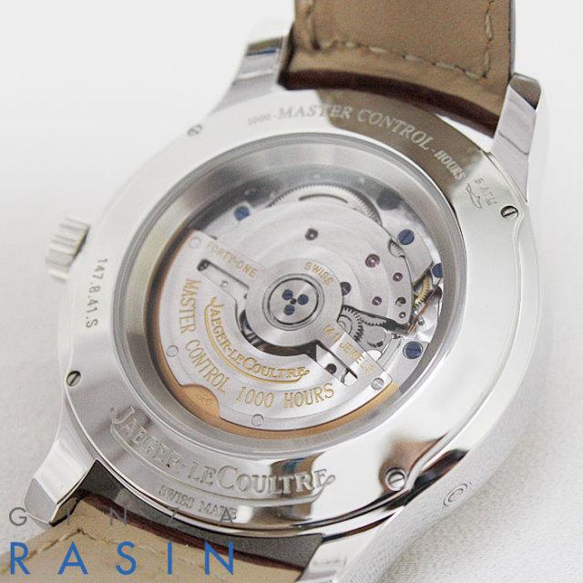 ジャガールクルト(JAEGER-LECOULTRE) マスターカレンダー Q151842A 時計銀座羅針RASIN