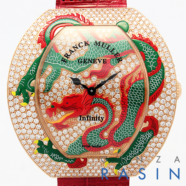インフィニティ ドラゴン 全面ダイヤ 3545QZ DRG 2 D CD 5N メイン画像