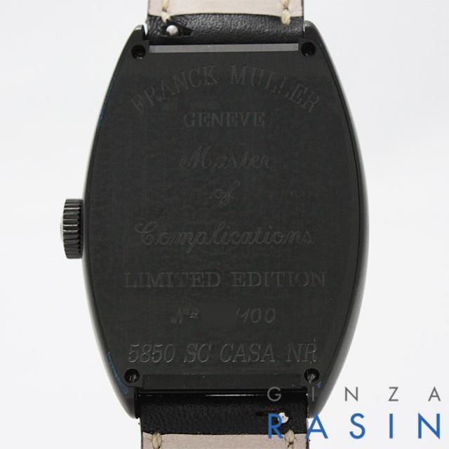 トノーカーベックス カサブランカ 100本限定 5850SC CASA NR AC サブ画像2