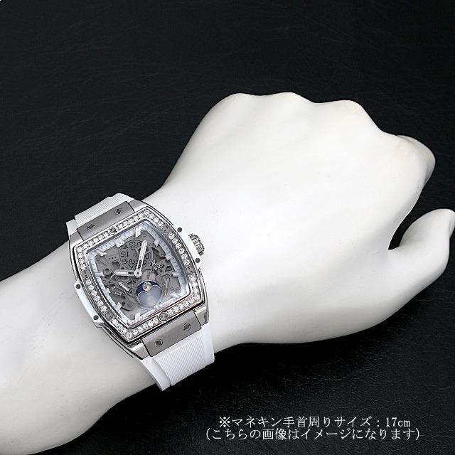 スピリット オブ ビッグバン ムーンフェイズ チタニウム ホワイト ダイヤモンド 647.NE.2070.RW.1204 サブ画像5