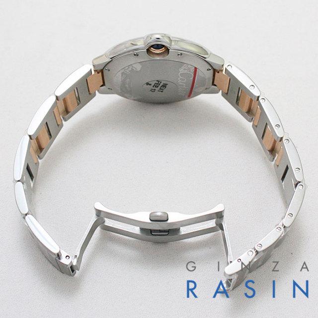 【新品】カルティエ(CARTIER) バロンブルー メンズ LM SS/PG W6920032