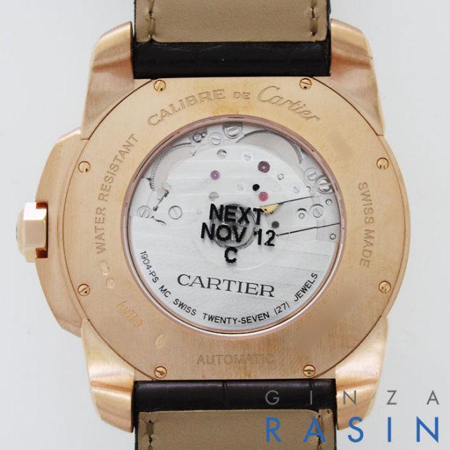 カリブル ドゥ カルティエ W7100009 サブ画像2