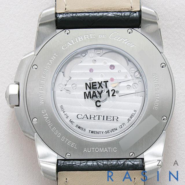 カリブル ドゥ カルティエ W7100037 サブ画像2