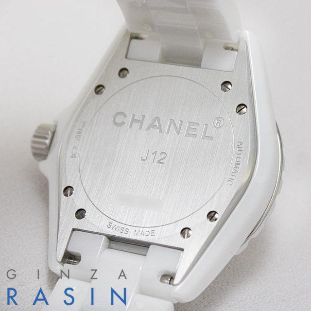 シャネル(CHANEL) J12 白セラミック メンズ 38mm H2423 時計銀座羅針RASIN