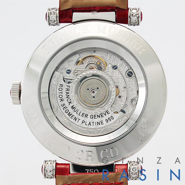 ダブルミステリー 全面ダイヤ DM 42 D 2R CD OG サブ画像2