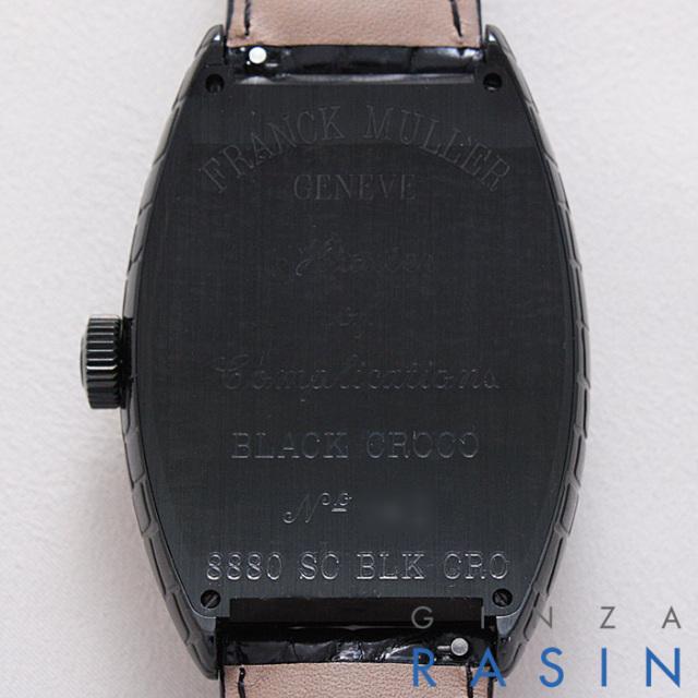 トノーカーベックス ブラッククロコ 8880SC BLK CRO サブ画像2