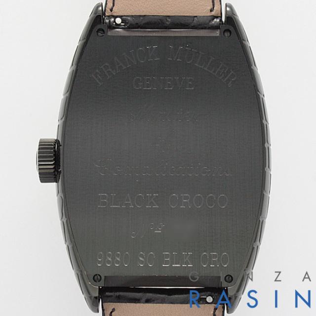 トノーカーベックス ブラッククロコ 9880SC BLK CRO サブ画像2