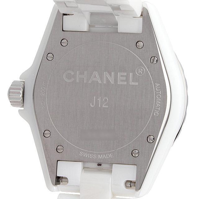 J12 白セラミック H0970 サブ画像2