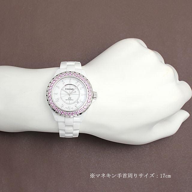 J12 白セラミック 12Pダイヤ ピンクサファイアベゼル H2011 サブ画像4