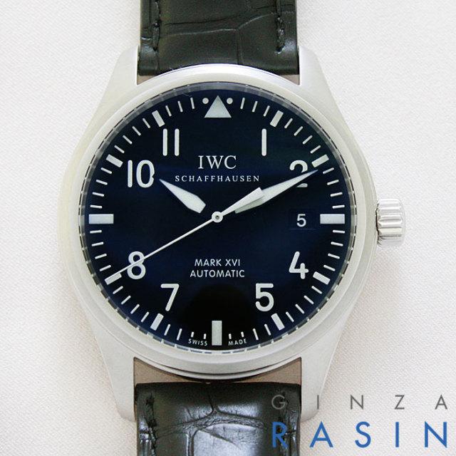【新品】IWC マークXVI IW325501(3255-01) マーク16
