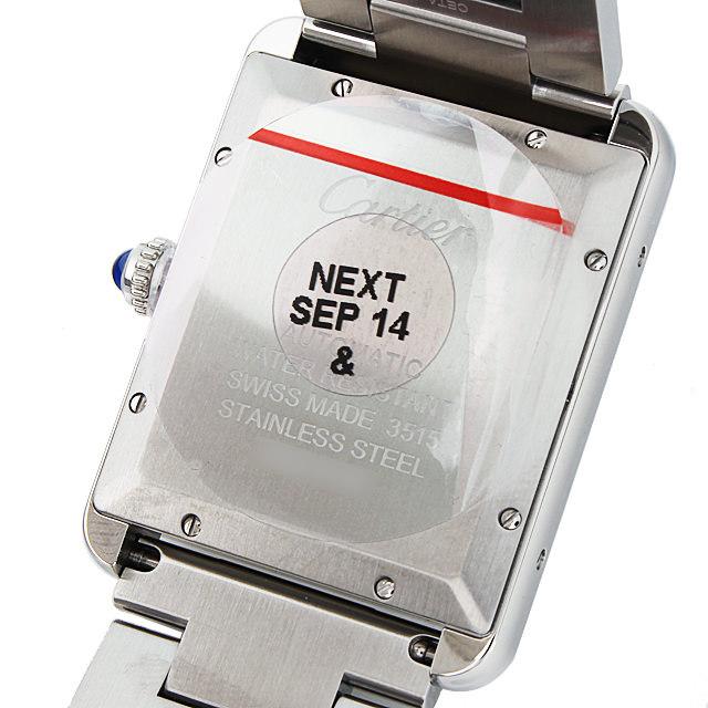 タンクソロ XL W5200028 サブ画像2