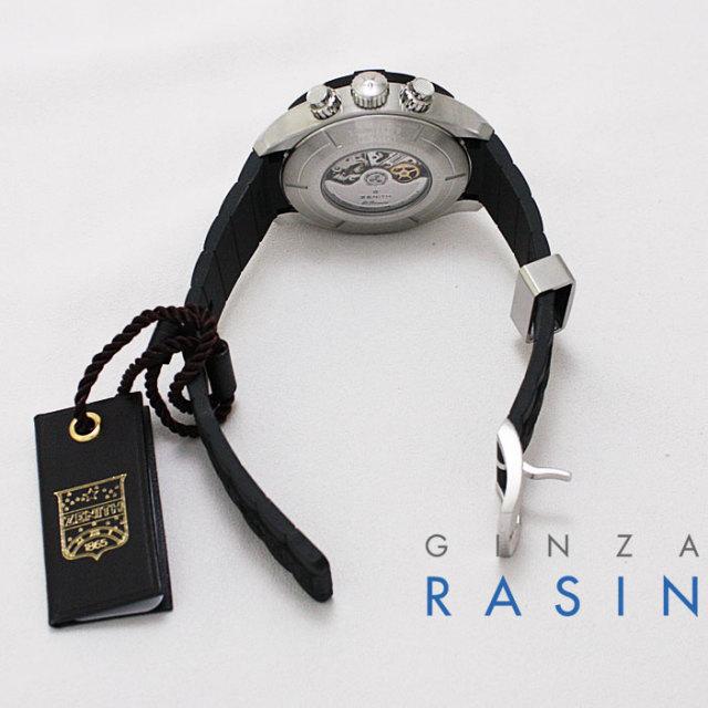 ゼニス(ZENITH) デファイクラシックエアー 03.0531.4000/21.R672 時計銀座羅針RASIN