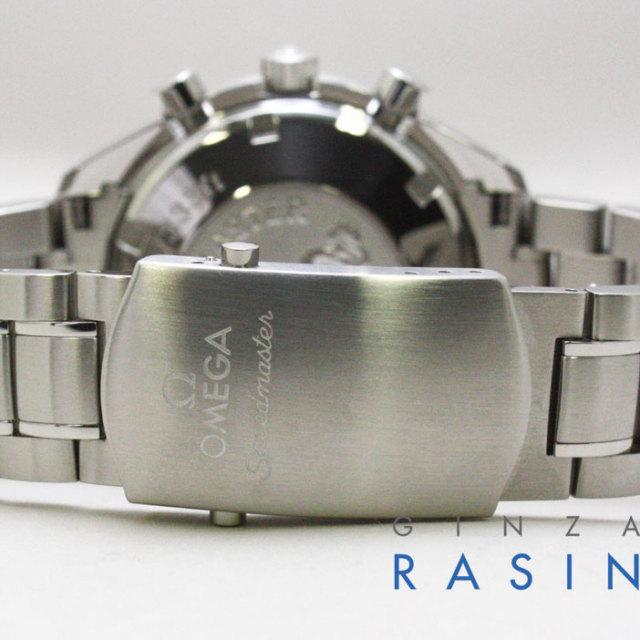 オメガ(OMEGA)スピードマスター・デイデイト 3221-30 時計銀座羅針RASIN