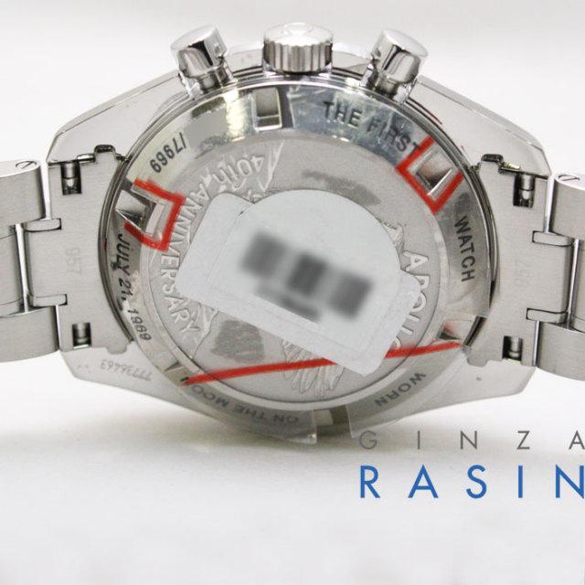 オメガ(OMEGA)アポロ11号311.30.42.30.01.002 時計銀座羅針RASIN