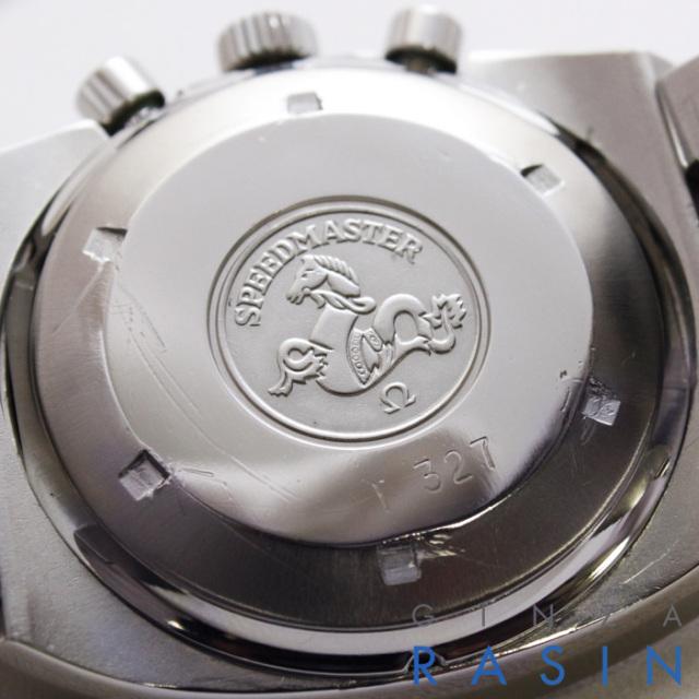 オメガ(OMEGA) スピードマスター125 時計銀座羅針RASIN