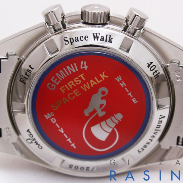 オメガ(OMEGA)スピードマスタープロフェッショナル ジェミニ4号ファーストスペースウォーク 3565-80