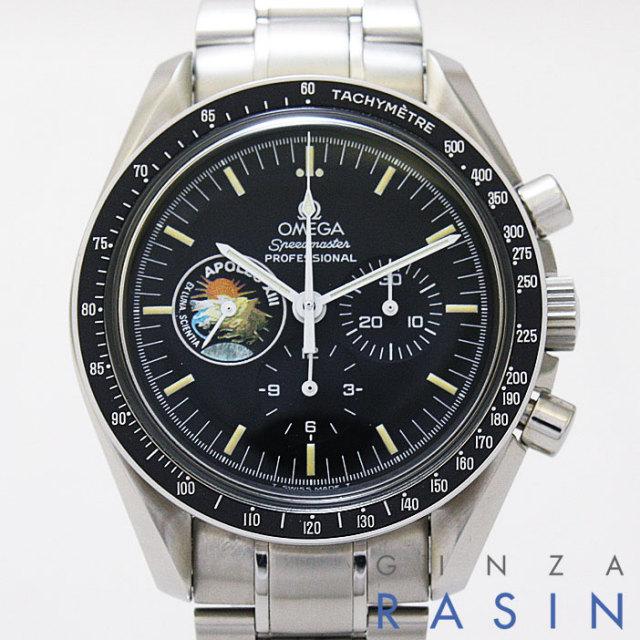 【未使用】オメガ(OMEGA) スピードマスター アポロ13号 3595-52