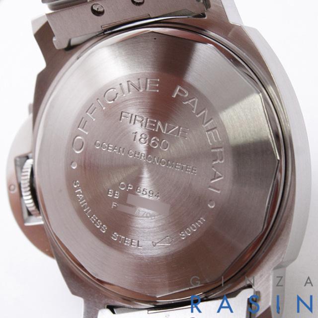 パネライ(PANERAI) ルミノールマリーナ 40mm PAM00048 時計銀座羅針RASIN
