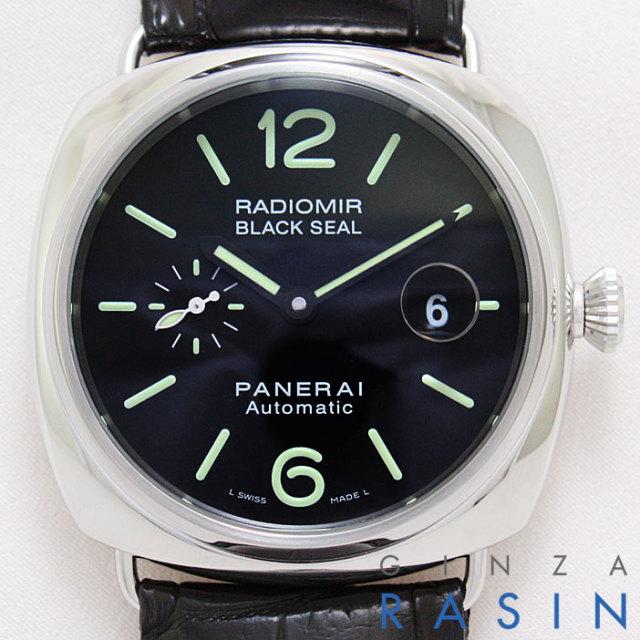 パネライ(PANERAI) ラジオミールブラックシール J番 45mm PAM00287