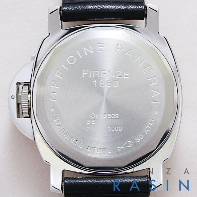 パネライ(PANERAI) ルミノールベース A番 44mm PAM00002