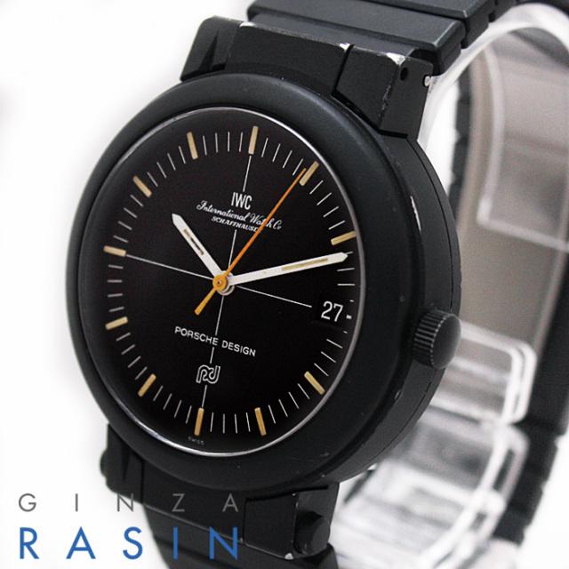 ポルシェデザイン(PORCHE DESIGN) コンパスウォッチ  時計銀座羅針RASIN