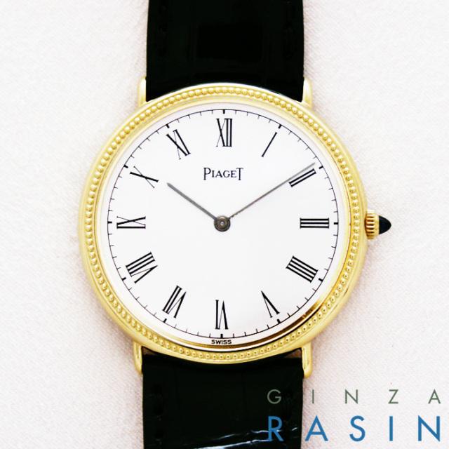 ピアジェ(PIAGET) ラウンド 2針 時計銀座羅針RASIN