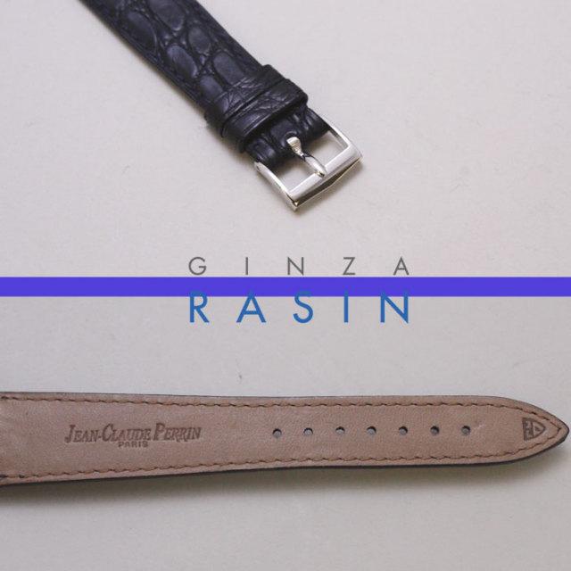 パテックフィリップ(PATEK PHILIPPE)ゴールデンイリプス 3589G 時計銀座羅針RASIN