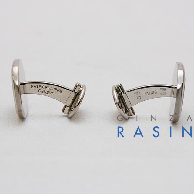 パテックフィリップ(PATEK PHILIPPE)ノーチラス カフスリング 時計銀座羅針RASIN