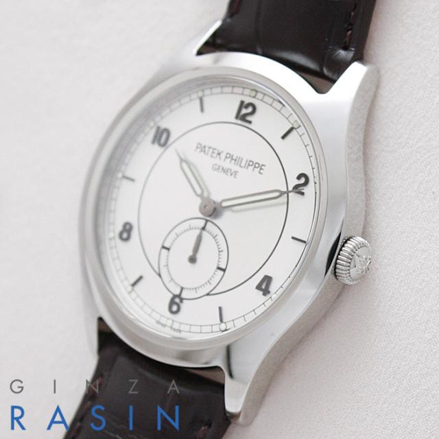 パテックフィリップ(PATEK PHILIPPE)カラトラバ ジュネーブサロン記念モデル 5565A-001 時計銀座羅針RASIN