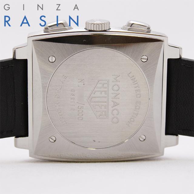 タグホイヤー(TAG Heuer)モナコクロノグラフ CS2110 時計銀座羅針RASIN
